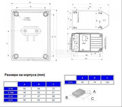 Кутия Z-10 полистирен черна 73x58x52 - 2