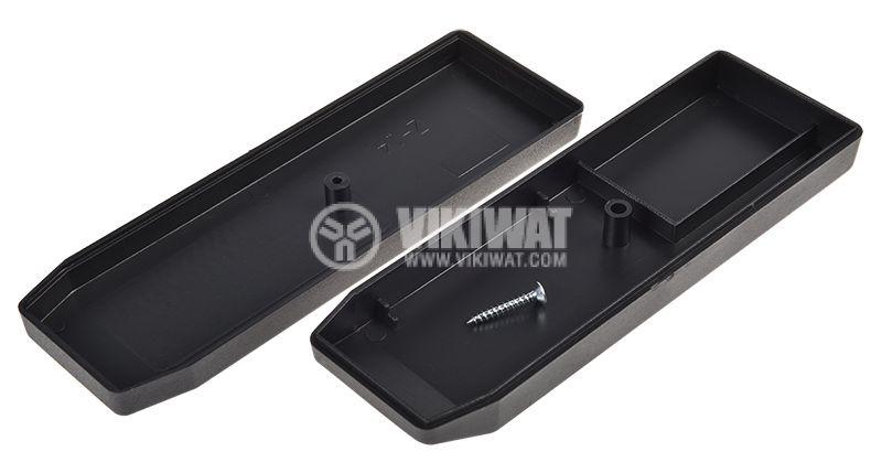 Кутия Z-14, полистирен, черна, 149x49x22mm - 2