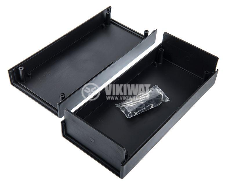 Box 200x90x49 - 3