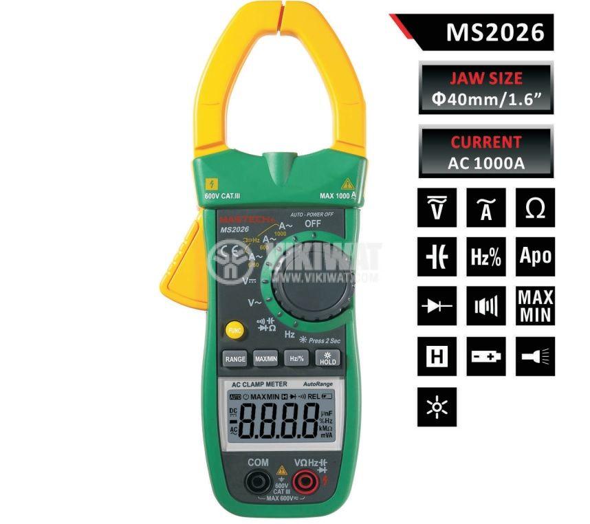 Амперклещи MS2026, LCD (6000), Φ40mm, Vac, Vdc, Aac, Ohm,  F, Hz - 1