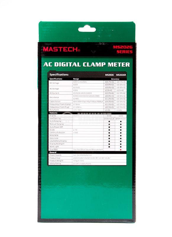 Амперклещи MS2026, LCD (6000), Φ40mm, Vac, Vdc, Aac, Ohm,  F, Hz - 8
