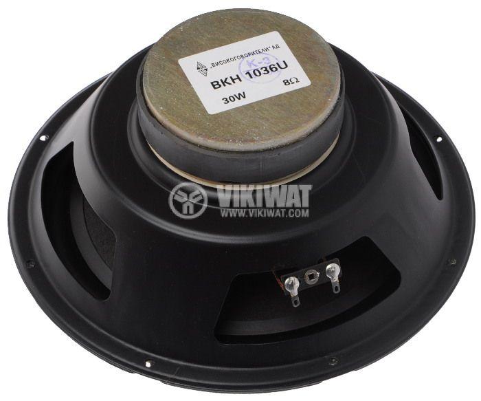 """Low frequency loudspeaker VKN1036 8Ohm 30W 8"""" - 3"""
