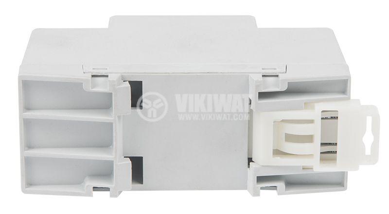 Кутия 2M, сива, 94x68x36mm, DIN шина - 3