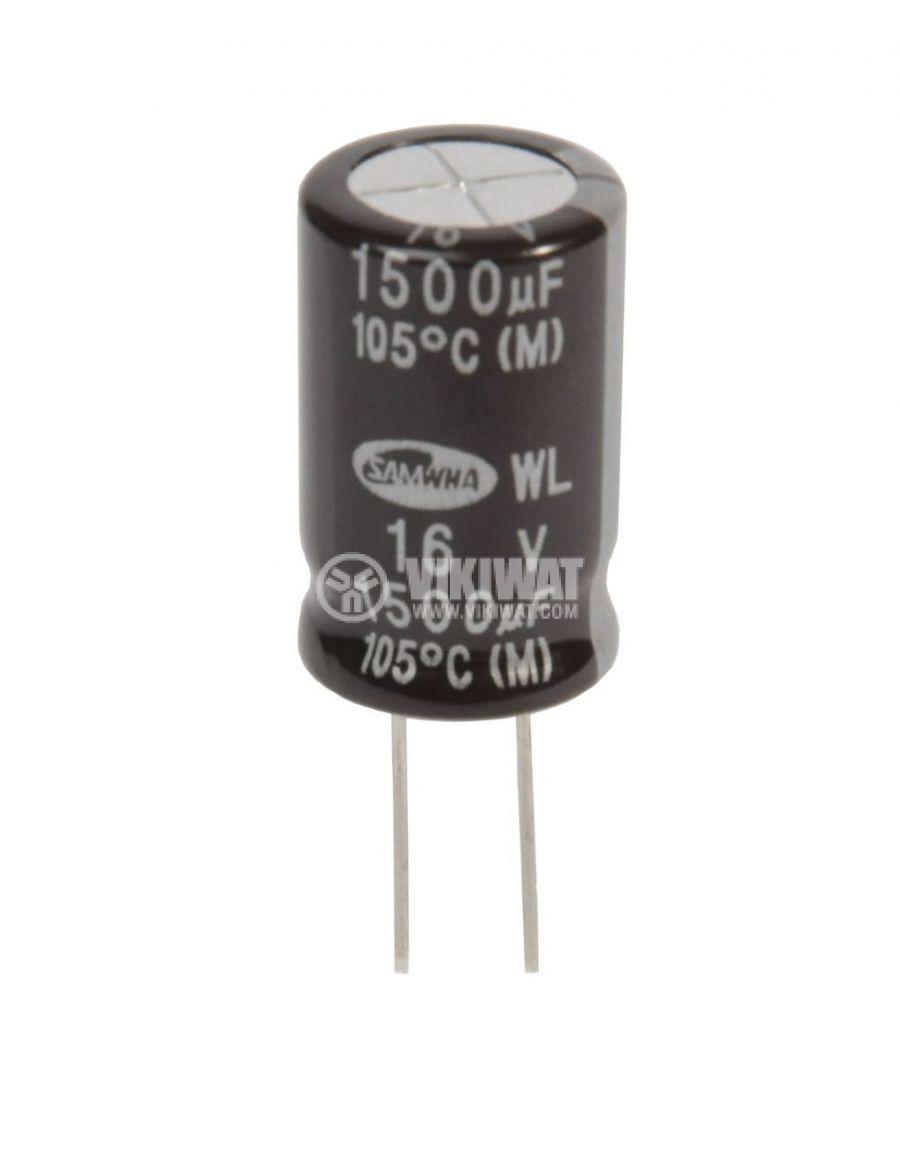 Electrolytic capacitor 16V, 1500µF, Ф12x20mm