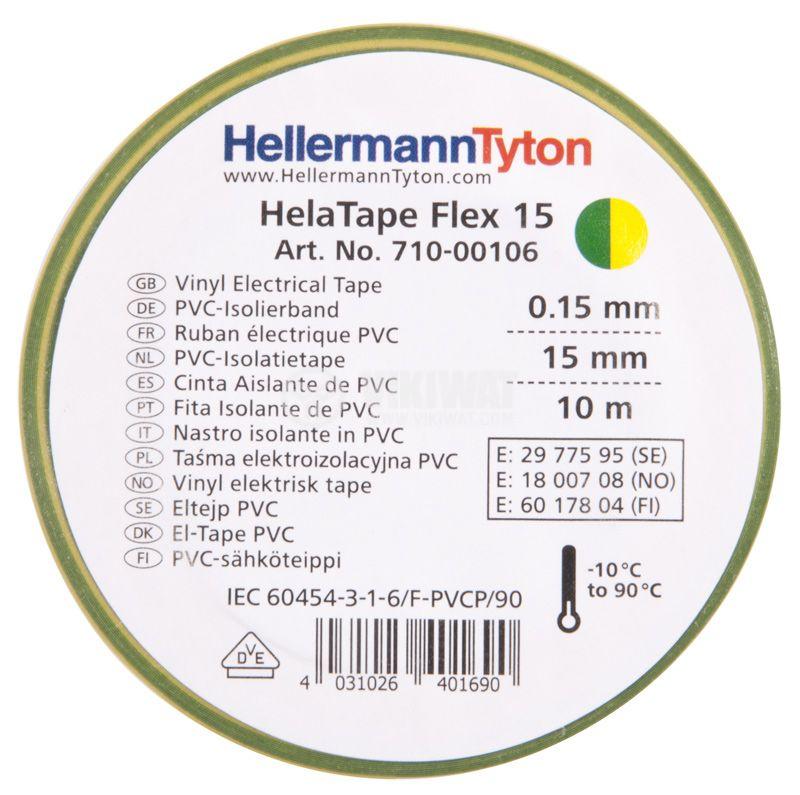 PVC ИЗОЛАЦИОННА ЛЕНТА HTAPE-FLEX15-15x10-PVC-GNYE, 15MM X 10M, жълто-зелена - 2