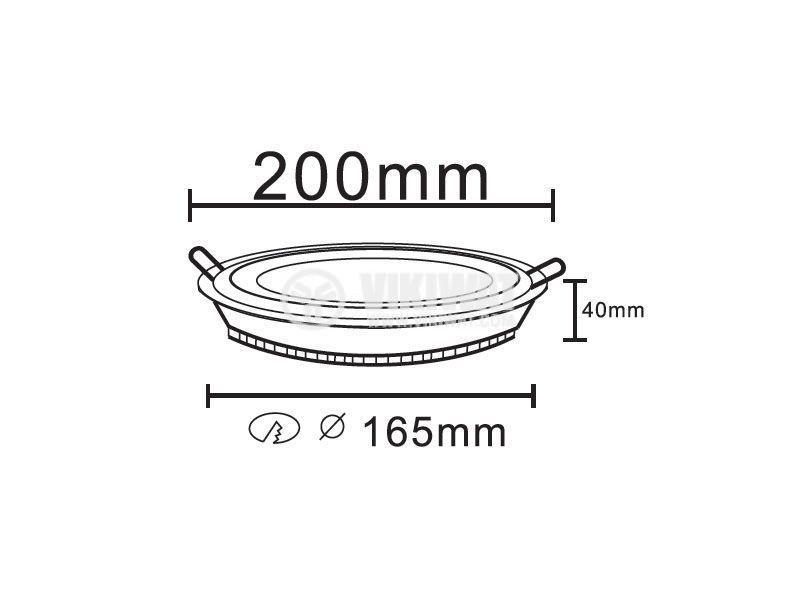LED панел за вграждане 16W, 220VAC, 1280lm, 6400K, студенобял, ф200mm, стъклена рамка, BL03-1620 - 2
