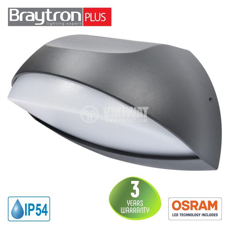 LED градинска лампа PIRUS-S, 7W, 220VAC, 500lm, 3000K, IP54, влагозащитена, BG40-00502 - 1