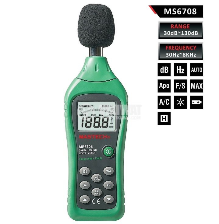 Digital sound level meter MS6708 , 30dB - 130dB - 1