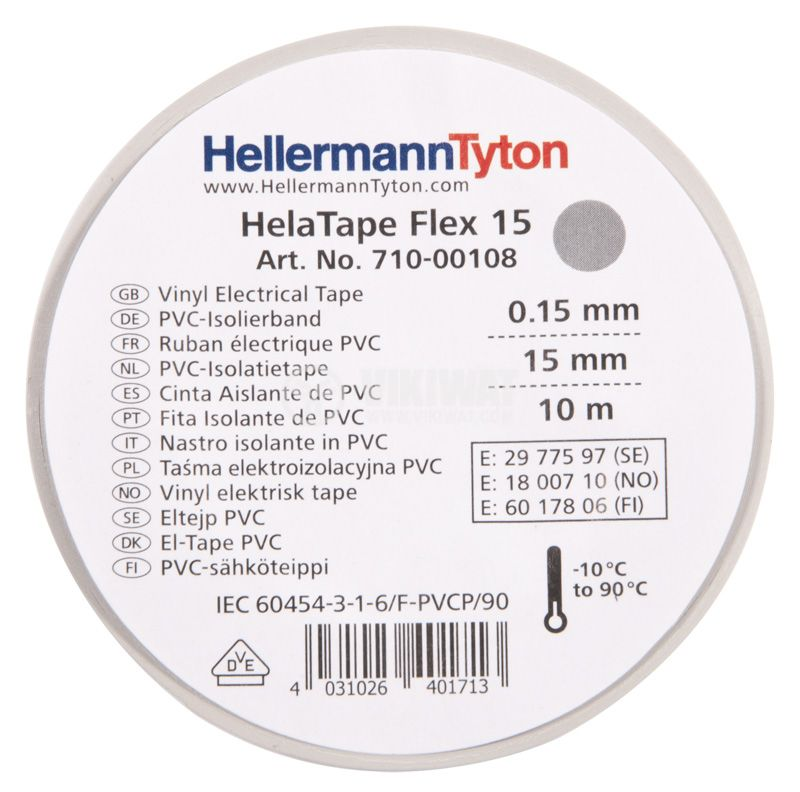 PVC insulating tape HTAPE-FLEX15-15x10-PVC-GY, 15mm X 10m, gray - 2