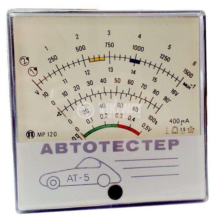 Индикатор за автотестер - 1