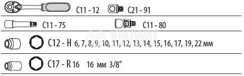 """Комплект гедоре 3/8"""" 20 части с вложки за свещи 6-22 - 2"""