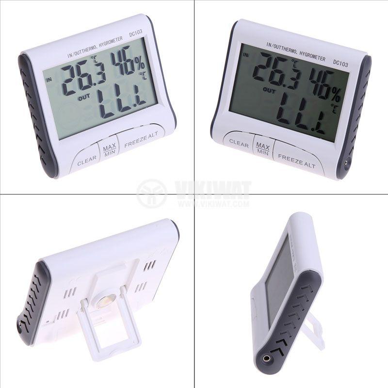 Дигитален термометър DC103 вътрешен - 2