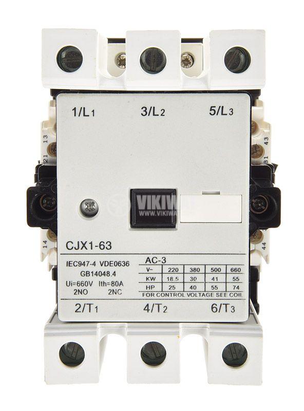Контактор, трифазен, бобина 220VАC, 3PST - 3NO, 63A, CJX1-63, 2NO+2NC - 4