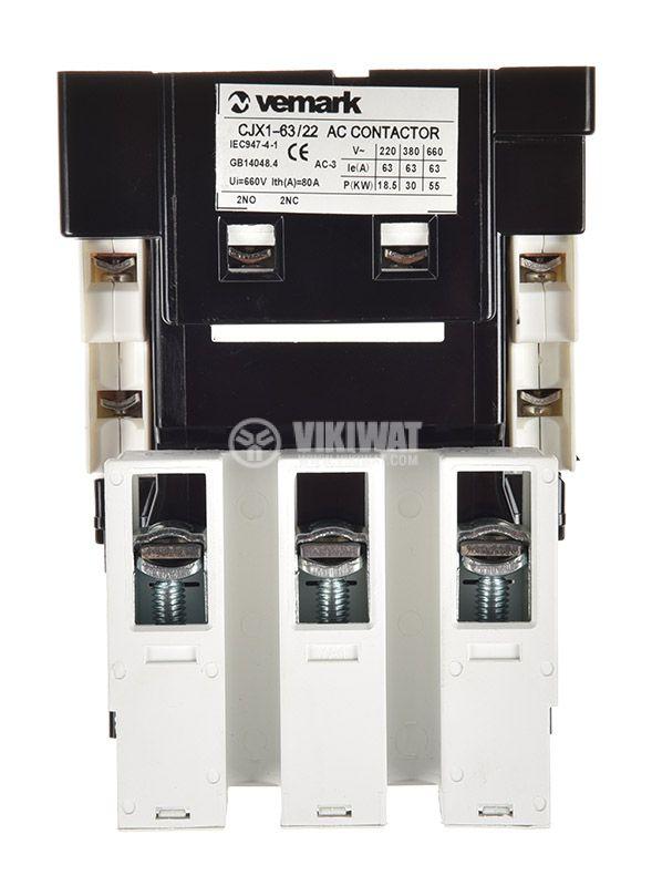 Контактор, трифазен, бобина 220VАC, 3PST - 3NO, 63A, CJX1-63, 2NO+2NC - 5