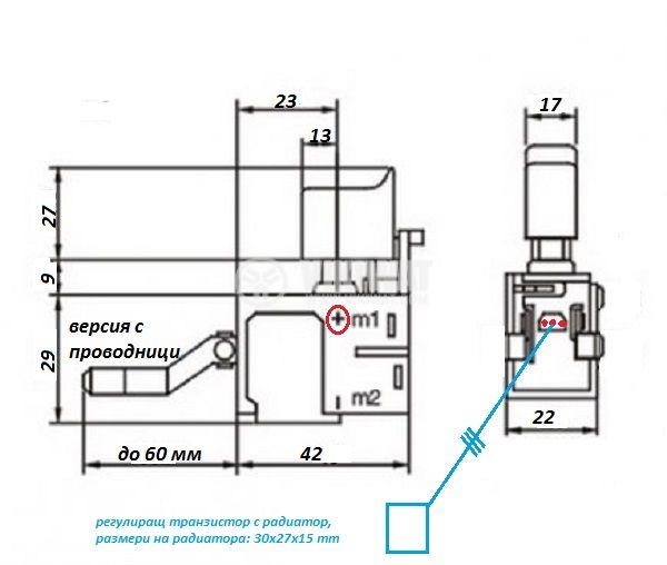 Електрически прекъсвач, регулатор на обороти с реверсиране за електроинструменти FA08A-12/1 WEK 16A/7.2-24VDC - 3