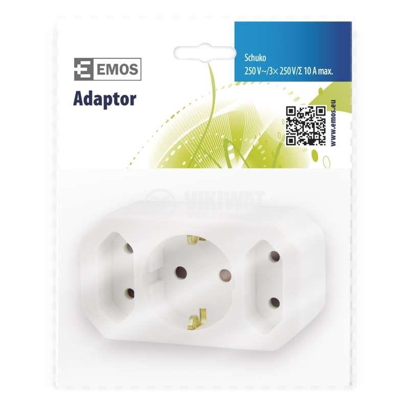 Адаптер за контакт 3ка, P00272, 1 шуко към 1 шуко, 2 дуполюсни, 10A, 250VAC, EMOS, бял - 2