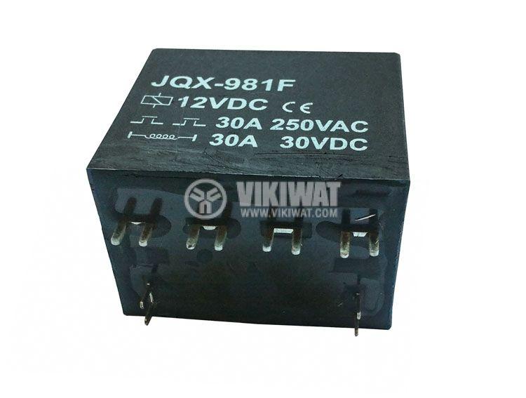 Реле електромагнитно, JQX-981F, бобина 12VDC, 250VAC, 30A, DPST, 2NO - 1