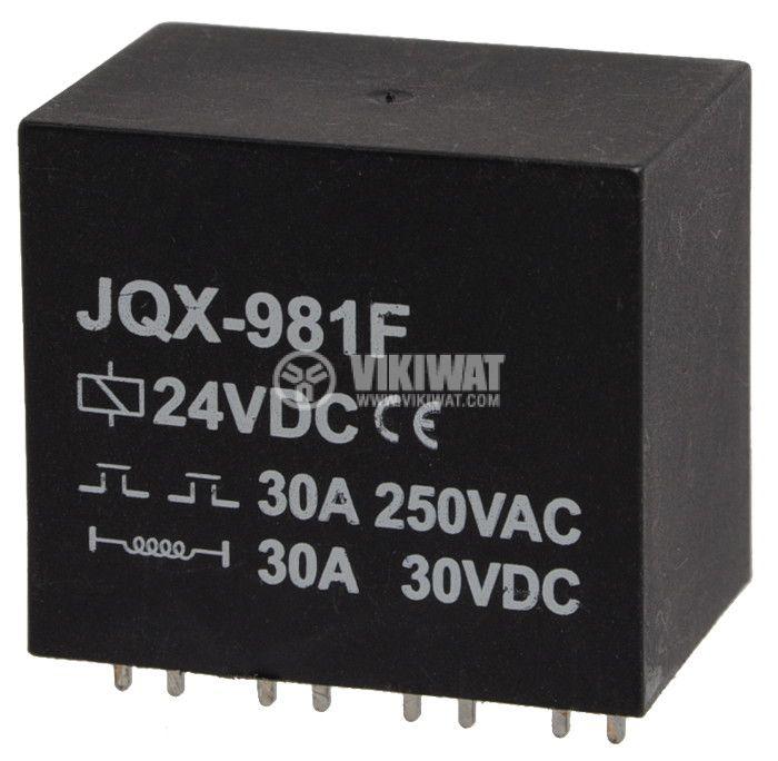 Реле електромагнитно JQX-981F - 1