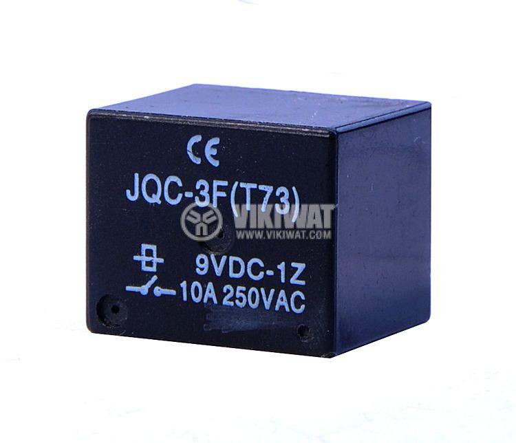 Електромагнитно реле, JQC-3F(T73) , 9VDC 250VAC/10A NO+NC - 1