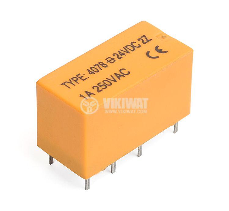 Реле електромагнитно бобина 24VDC 125VAC/1A DPDT - 2NO+2NC JRC-19F - 1