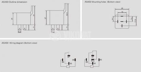 Реле, автомобилно, електромагнитно, AS403, 24VDC, NO+NC, NO-14VDC/30A, NC-14VDC/20A  - 2