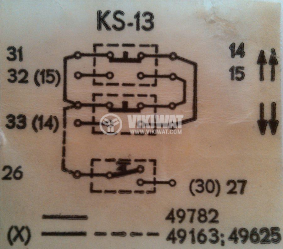 Double Push Button, KS-13, 380VAC, 10A, NO - 3