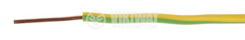 Cable 1x4 mm2 H05V-U, H07V-U, H07V-R, yellow green