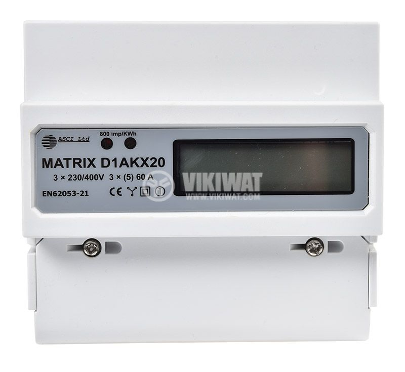 Еnergy meter three phase, MATRIX D1AKX20, electronic, 400V, 5A   - 1