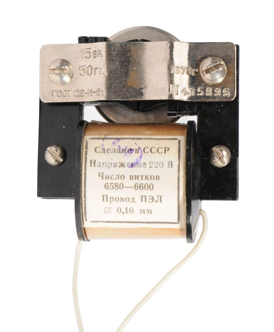 Електрически двигател, 220V 15VA с редуктор 2 об/мин - 2