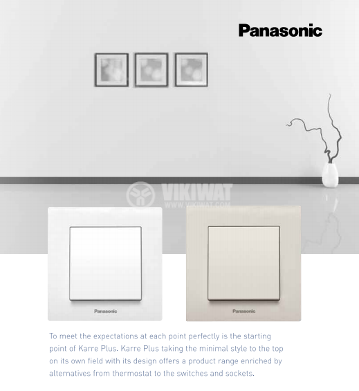 One-way switch, complete, Karre Plus, Panasonic, 10A, 250VAC, beige, illuminated, WKTC0002-2BG - 2