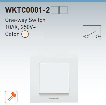 One-way switch, complete, Karre Plus, Panasonic, 10A, 250VAC, beige, WKTC0001-2BG - 4