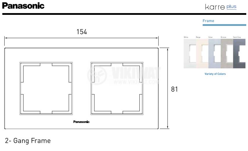 Рамка, Karre Plus, Panasonic, двойна, хоризонтална, 81x154mm, тъмносива, WKTF0802-2DG - 2