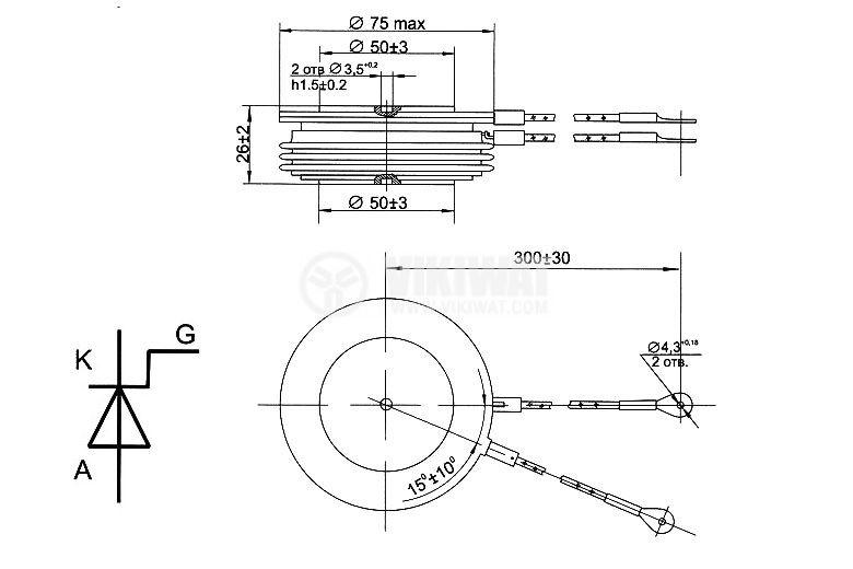 Тиристор T253-1250-12, 1200 V, 1250 A, с радиатор - 2