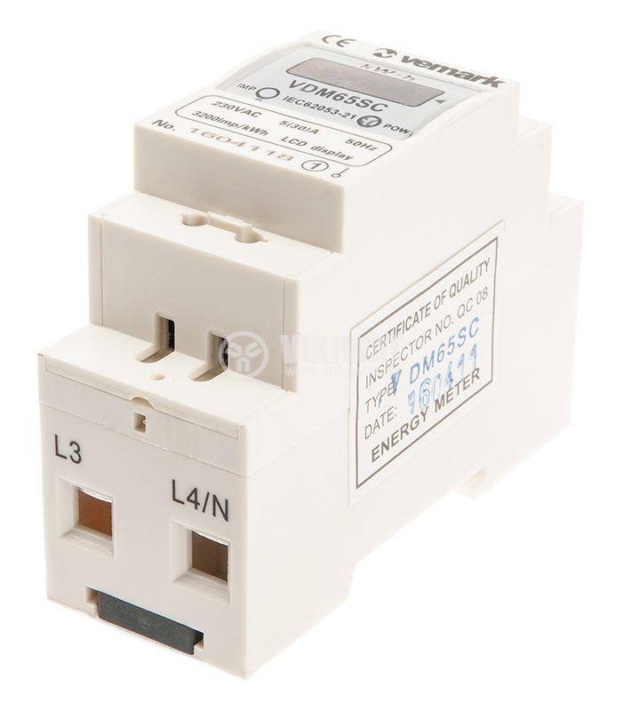 Електромер еднофазен, еднотарифен VDM65SC, 5(30 А) LCD, за DIN шина, цифров, директен, 230 VAC - 3
