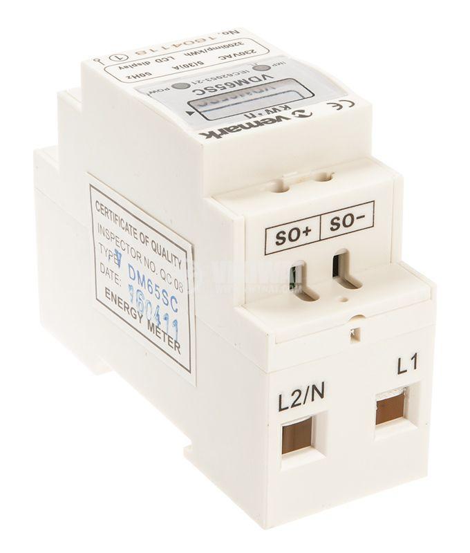 Електромер еднофазен, еднотарифен VDM65SC, 5(30 А) LCD, за DIN шина, цифров, директен, 230 VAC - 4