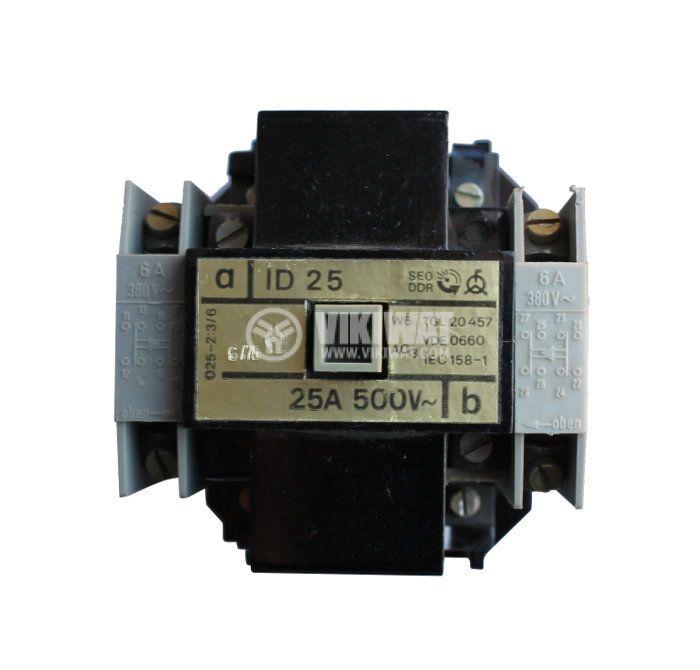 Контактор, трифазен, бобина 220VAC, 3PST - 3NO, 25A, ID-25, 2NO+2NC - 2
