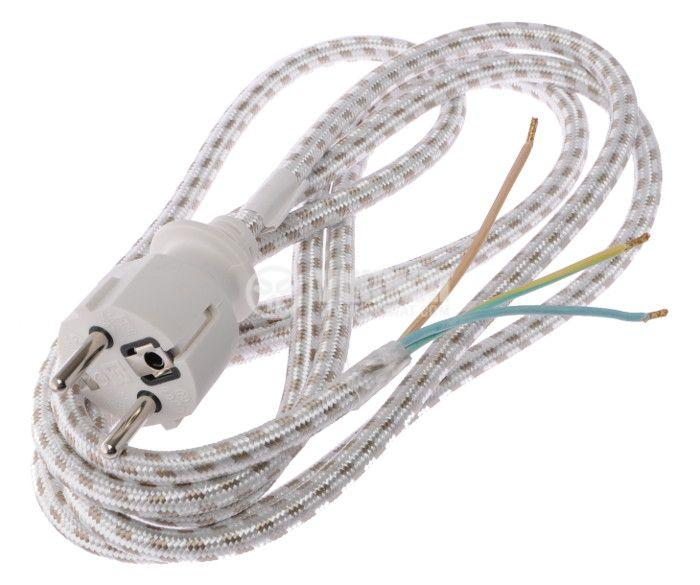 Захранващ кабел, 3х0.75mm2, 2.4m  за ютия