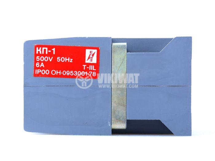 Contactor КП-1 ten-poles coil 220VAC, 5NO + 5NC 220VAC 6A, metal - 3