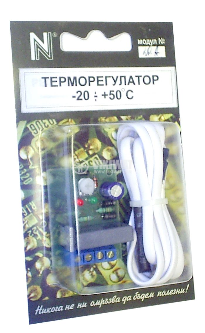 Thermoregulator -20 - +50 C, 220V - 1