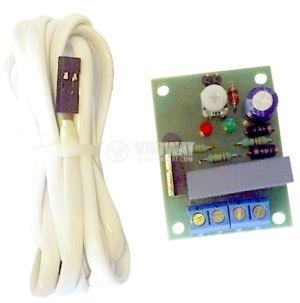 Thermoregulator -20 - +50 C, 220V - 2