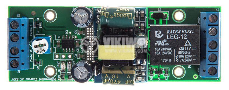 Термостат 240VAC/7A - 3