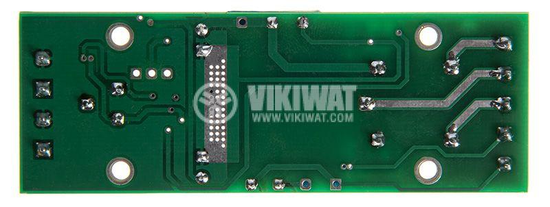 Диференциален термостат, 230VAC, 240VAC/7A - 4