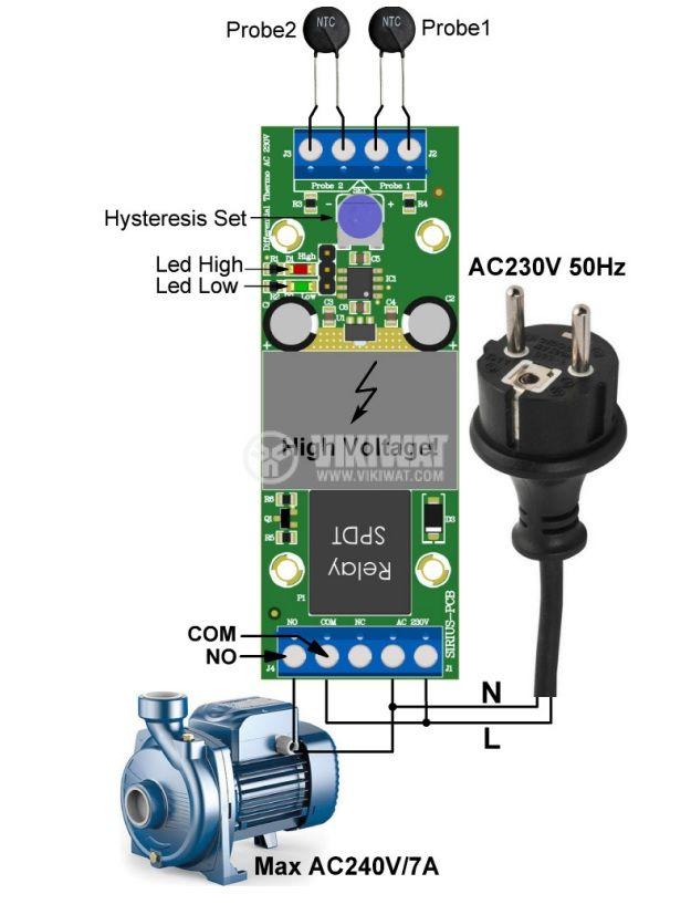 Диференциален термостат, 230VAC, 240VAC/7A - 5