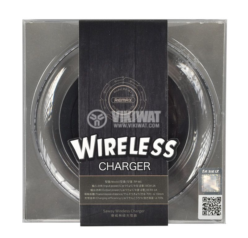 Wireless charger, Remax, 5V, 1A - 3