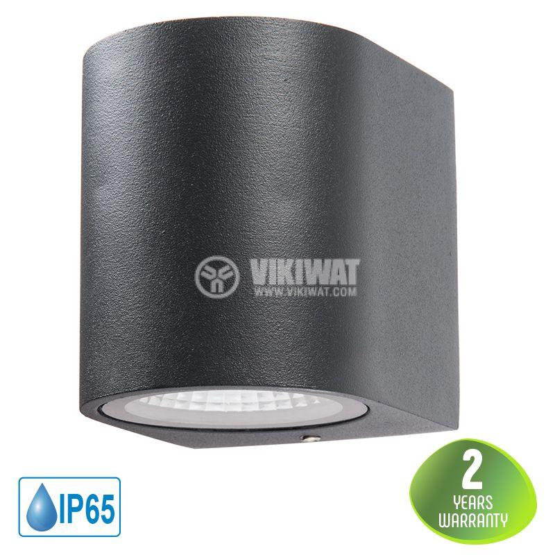 LED фасадна лампа RITA, 5W, 220VAC, 450lm, 3000K, топло бяла, IP65, влагозащитена, BG40-00102 - 1