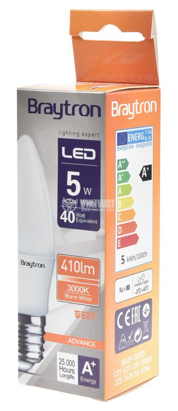 LED bulb 5 W E27 warm white - 6