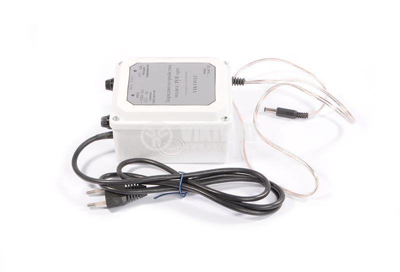 Power adapter for screwdriver, 12VDC - 2