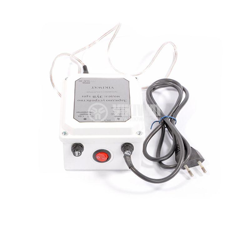 Power adapter for screwdriver, 12VDC - 3