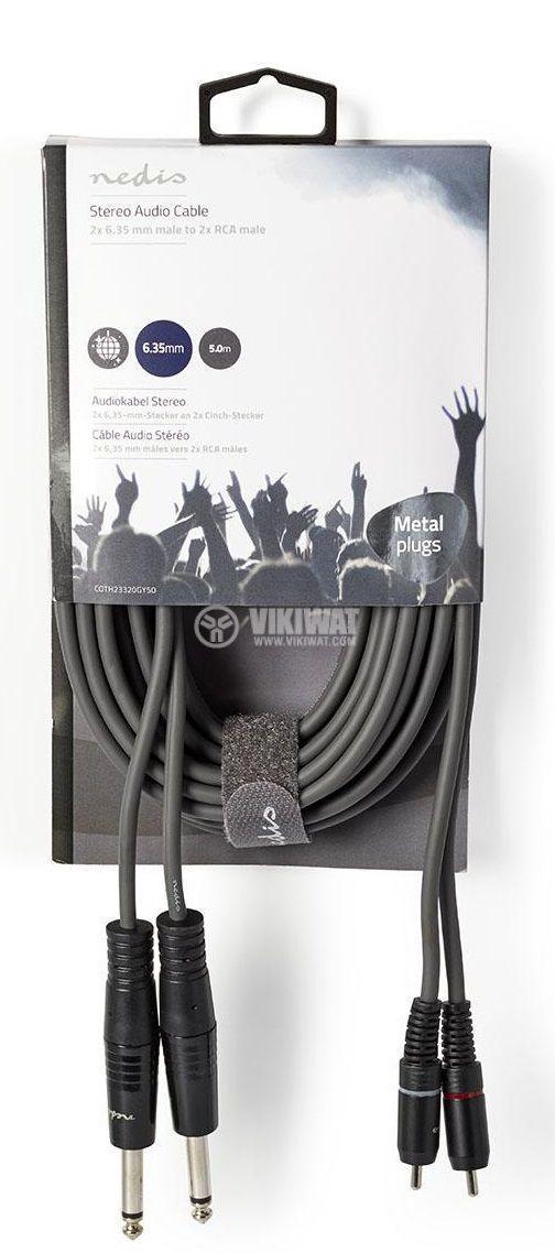Професионален аудио кабел - 3