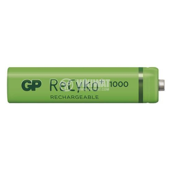 Rechargeable Battery 1.2VDC, 1100mAh, AAA, Ni-Mh